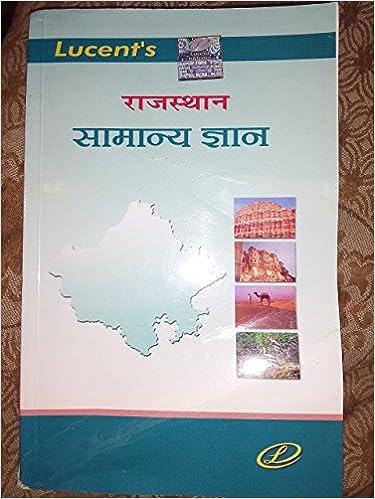 Lucent Rajasthan GK