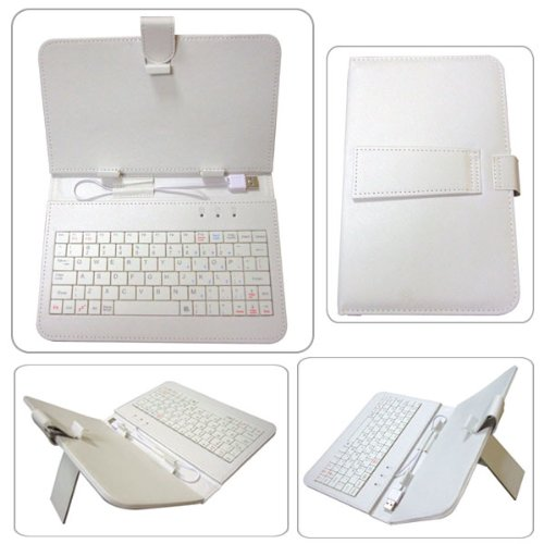 hite Protective carry Leather Cover Case+USB Keyboard For 7