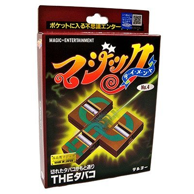 Amazon.com: Zig Zag cig (T-110) por Tenyo Magic – Trick ...