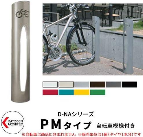 D-NA PMタイプ アイボリーホワイト 円柱型(自転車模様付き) 床付タイプ サイクルスタンド