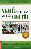 img - for Ngh   Na o Cho Ba n, Ngh   Na o Cho T i (T i B n) book / textbook / text book