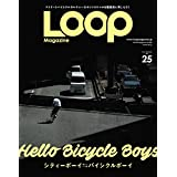 Loop Magazine 2018年Vol.25 小さい表紙画像