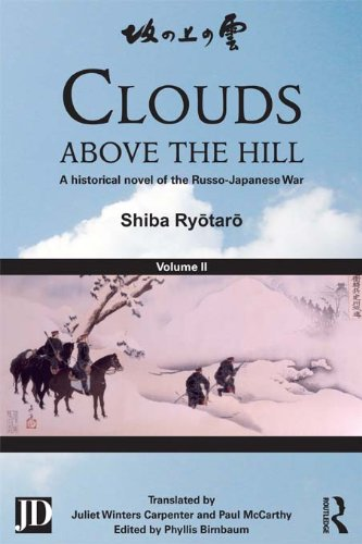 (Clouds above the Hill: A Historical Novel of the Russo-Japanese War, Volume 2)