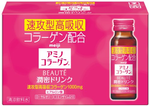 Amino Collagen Beaute Drink 50ml product image