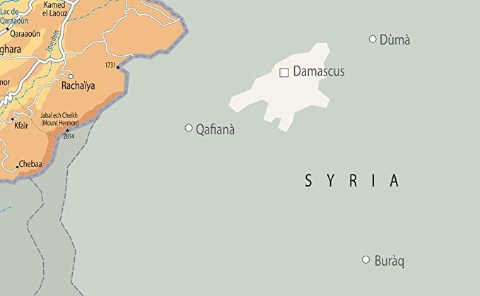 Cartina Del Libano.Libano Mappa Fisica Carta Plastificata Ga A2 Amazon It Cancelleria E Prodotti Per Ufficio