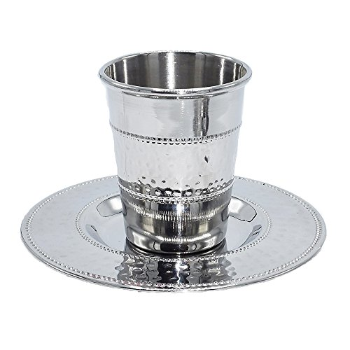 (Stainless Steel - Non Tarnish - Kiddush Cup and Tray - For Shabbat and Havdalah - Judaica Shabbos and Holiday Gift - By Ner Mitzvah)