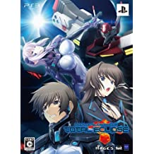 Muv-Luv Alternative Total Eclipse Limited Edition(Japan Import)