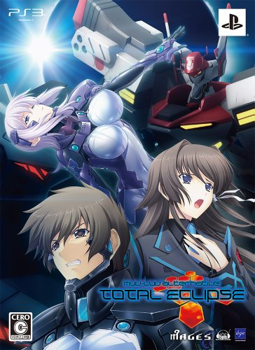 Muv-Luv Alternative Total Eclipse Limited Edition(Japan Import) by 5pb