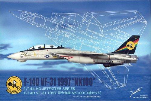 マイクロエース 1/144 HGジェットファイター No.12 F14D VF31 NK100の商品画像