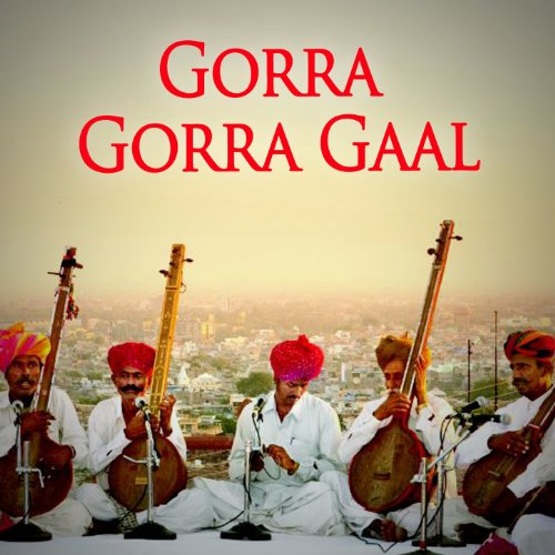 Amazon.com: Gori Tu Mud Batan: Lakhan Bharti: MP3 Downloads