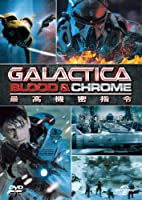 Battlestar Galactica Blood & Chrome Digital HD iTunes Movie