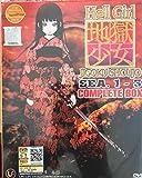 Hell Girl Jigoku Shoujo Season 1,2,3 End Complete ( 78 Episodes ) / ENGLISH SUBTITLE