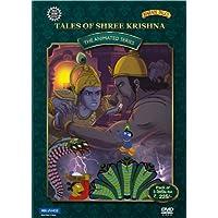 Tales of Shree Krishna