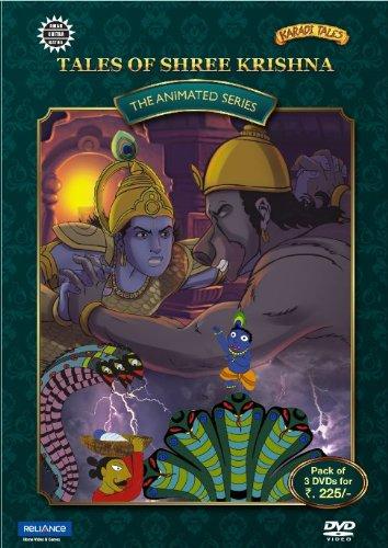 Tales of Shree Krishna DVD