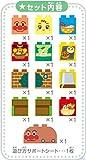 Anpanman My First Block Pan Company) xyounonakamatati Block Set
