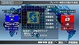 Daisenryaku Portable (Genki the Best) [Japan Import]
