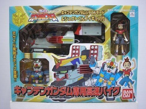SD GANDUM FORCE - Captain Gundam Custom Motorbike by BANDAI