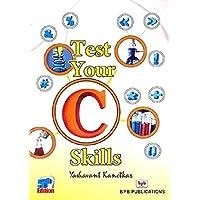 Test Your C Skills