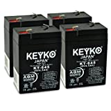 Emergi-Lite SEX 6V 4.5Ah Battery Fresh & REAL 4.5 Amp AGM/SLA Sealed Lead Acid Rechargeable Replacement Genuine KEYKO (W/F-1 Terminal) - 4 Pack