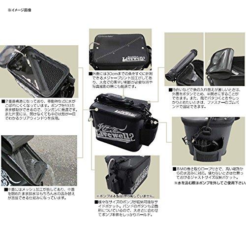 オーシャンルーラー ランガンライブウェル2 ブラックの商品画像