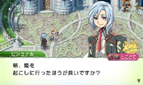 Rune Factory 4 Lying Cd You Want to Listen Secretly Benefits(with Special Headphones)(japan Ipmrt)