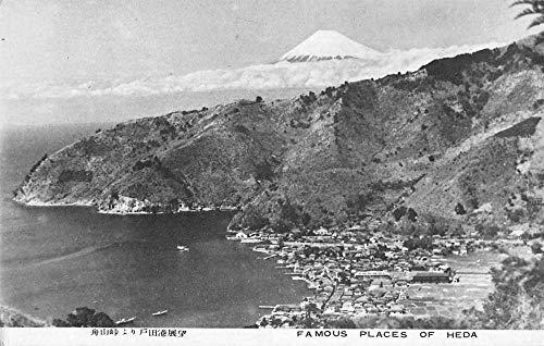 Heda Japan Birds Eye View Town and Mt Fuji Vintage Postcard JA455279