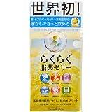 オリヒロ ぷるんと蒟蒻ゼリー さくらんぼ 130g【8個セット】