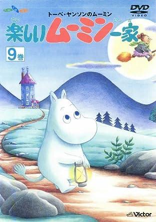 Amazon.co.jp   トーベ・ヤンソ...