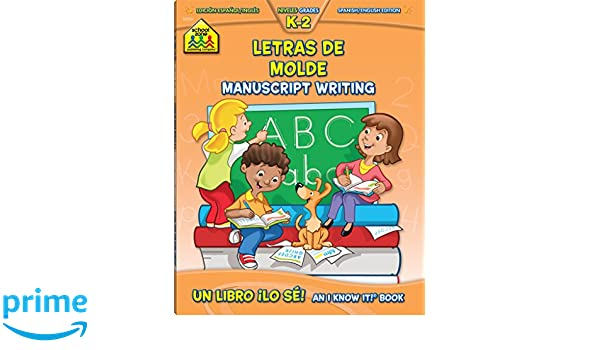 Manuscript Writing Deluxe Edition Workbook - Bilingual Spanish/English (Spanish and English Edition): Marie Vinje, School Zone Staff, Robin Boyer: ...