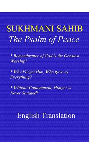 Sukhmani Sahib Paath Pdf
