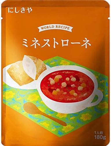 にしきや ミネストローネ 180g レトルト スープ