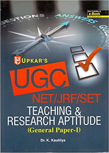 Teaching And Research Aptitude Book Pdf Free Download -