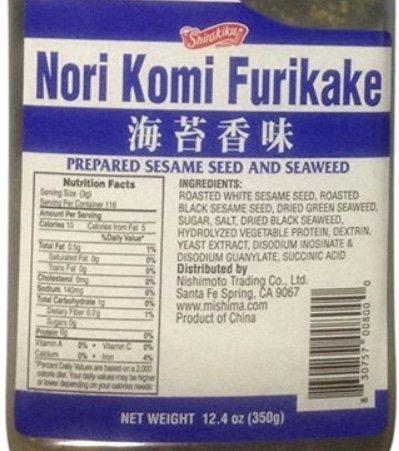 Japanese Nori Furikake (Prepared Sesame Seed and Seaweed) Seasoning Mix---12.4 oz.