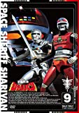Sci-Fi Live Action - Space Sheriff Sharivan Vol.9 [Japan DVD] DSTD-7679