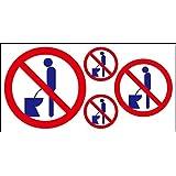 男性トイレマナーステッカー「立ちション禁止円形マーク 大中小3サイズ4個」#11041