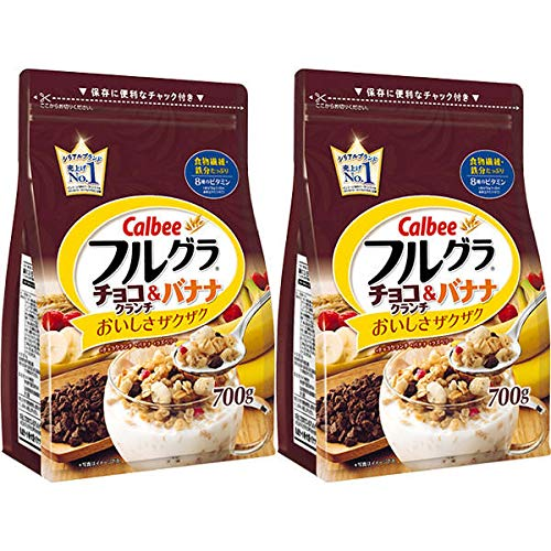 Calbee Chocolate Banana Crunch Fruit Granola Cereal 2 Pack