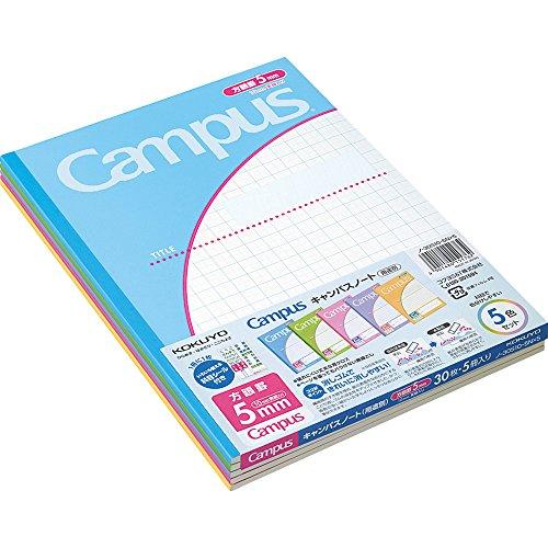 5 books Pakkuno-30S10-5X5 Kokuyo Campus Notes by Application B5 5mm grid ruled (japan import) by Kokuyo Co., Ltd.