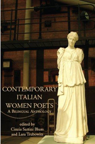 italian poems - 7