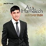 Ata Hamelech CD by Meydad Tasa