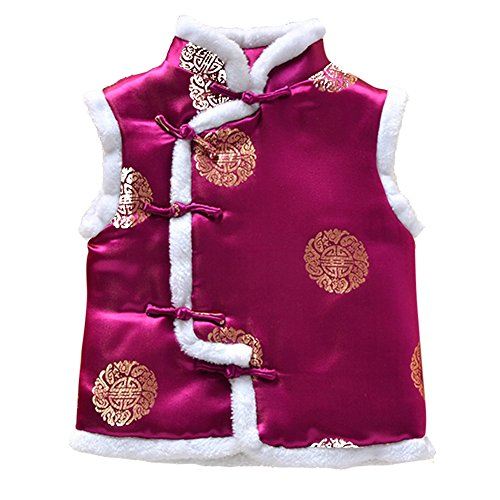 Chinese Costumes For Chinese New Year (Soly Tech Kids Boy Chinese Clothes Winter Cotton Padded Outerwear Vest Waistcoat)