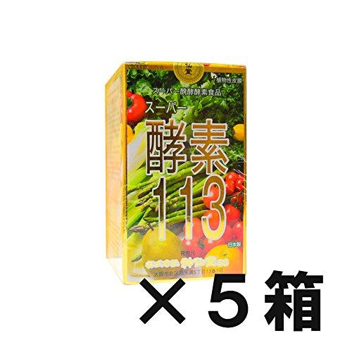 神仙堂 スーパー酵素113 300粒 (5) B07CH21MMF