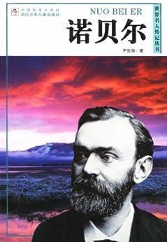 Iacocca : an autobiography (eBook, 2007) [WorldCat.org]