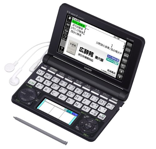 Casio NEW EX-word Electronic Dictionary XD-N6500BK Black (Japan Import) (Translate Machine compare prices)