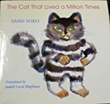 The Cat That Lived a Million Times (Latitude 20 Books)