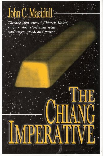 The Chiang Imperative (Pitman Series Book 1)