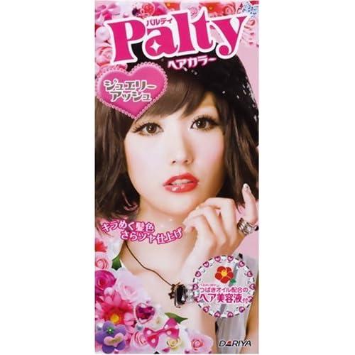 Nice Dariya Palty Hair Color Dye (Jewlry Ash) hot sale