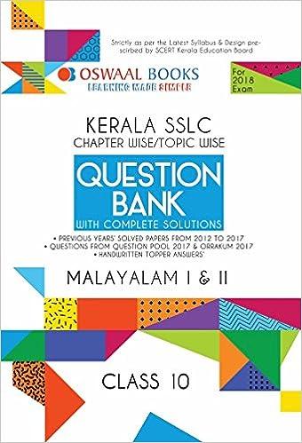 Oswaal Kerala SSLC Question Bank for Class 10 Malayalam Part