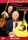 Peter Rowan & Tony Rice Teach Songs, Guitar and Musicianship