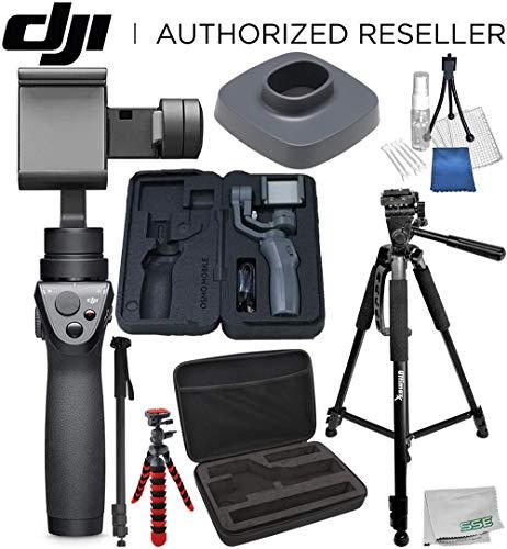 DJI Osmo Mobile 2 Handheld Smartphone Gimbal Stabilizer Ultimate On-The-Go  Bundle