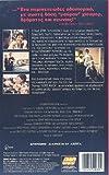 Road Kill (1999) NON-USA FORMAT, Vhs Pal Video with Greek Subtitles 91 Min - Action | Comedy | Drama Jennifer Rubin, Erik Palladino